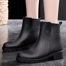 Punk Style Casual Martin Boots for Women's Non-Slip waterproof Rain Boots Female Outdoor Rubber Water Shoes woman Snow Boots(China)