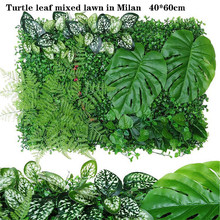 Green Plant Wall for Home Garden Wedding Wall Landscap Green Plastic Lawn Door Shop Backdrop Decor Artificial Plant Wall 5pcs best seller mist lavender plastic artificial flower plastic fake flower plant home garden decor shop window wedding wall