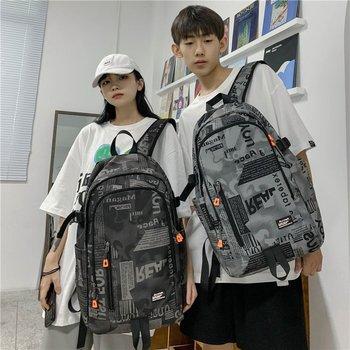 2021 nowy styl kamuflażu designerska torba na ramię para plecak mężczyźni i kobiety w tej samej torbie tanie i dobre opinie POLIESTER CN (pochodzenie) Plecaki