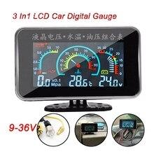 3 in 1 12-24V Car LCD Digital Gauge Voltmeter/ Oil Pressure/ Water Temperature Meter