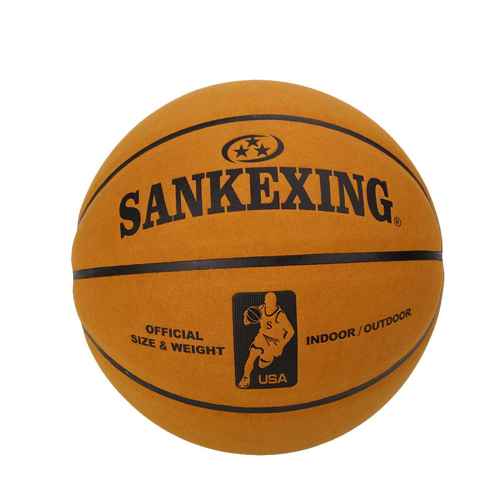 Leather Ball Basketball Toys Team Boys Textured Cowhide Sport Outdoor Gift SANKWXING