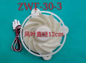 Image 2 - refrigerator cooling fan New Original ZWF 30 3 DC12V 2.5W 1870RPM for BCD 201WEC B15184 .4 5 or else