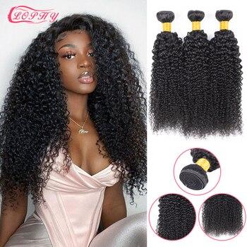 Mongolian Kinky Curly Hair Bundle 10