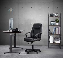 Black High-Back Executive Office Chair Faux Leather Large Seat Computer Desk Chair Ergonomic Design Adjustable Seat Height