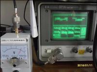 20Mhz 6.5Ghz GPS Wifi FM AM ASK FSK GSM CDMA RF Signal Anti peeling Spy Detector