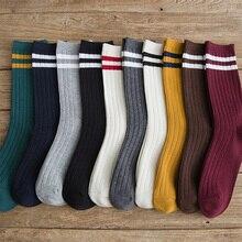 Calcetines de algodón para mujer, calcetines informales a rayas, calcetines para mujer de Color sólido blanco y negro, 10 tipos de calcetines, 1 paquete