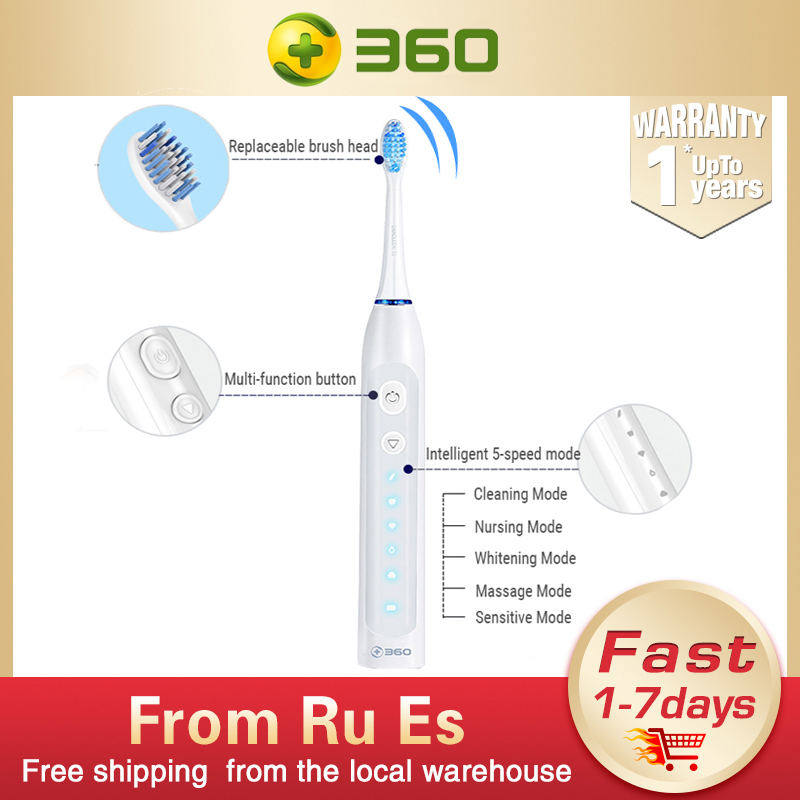 New 360 T1 Sonic Electric Toothbrush Timer 5 Mode DuPont Bristles Ultrasonic Whitening Teeth IPX7 Electric Travel Toothbrush