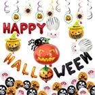 Happy Halloween Pump...