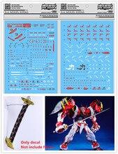D.L haute qualité décalcomanie pâte deau pour Bandai MG MB 1/100 Astray cadre rouge alimenté rouge Gundam DL161
