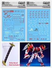 D.L yüksek kaliteli çıkartma su macunu için Bandai MG MB 1/100 Astray kırmızı çerçeve enerjili kırmızı Gundam DL161