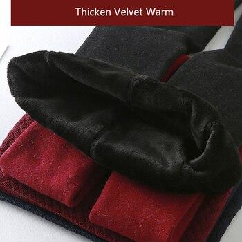 ZJX Winter Women Leggings Thick Winter Warm Pants High Waist Slimming Thicken High Elastic Women's Warm Velvet Leggings 6