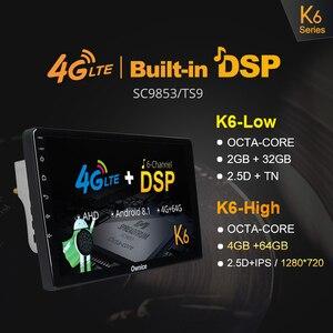 Image 4 - مشغل راديو مزود بنظام تشغيل أندرويد 10.0 2 din 8Core DSP للسيارة الجيل الرابع 4G LTE مع خاصية الملاحة ونظام تحديد المواقع مشغل دي في دي k3 k5 k6 لسيارات فورد كوغا 2 Escape 3 2012 2019 SPDIF Audio