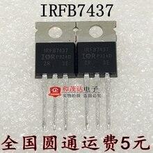 5 шт. IRFB7437PBF IRFB7437 40 в 195A до-220