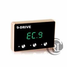 Controlador do acelerador eletrônico carro sprint impulsionador conversor de energia acessórios do carro modificado tune para benz w176