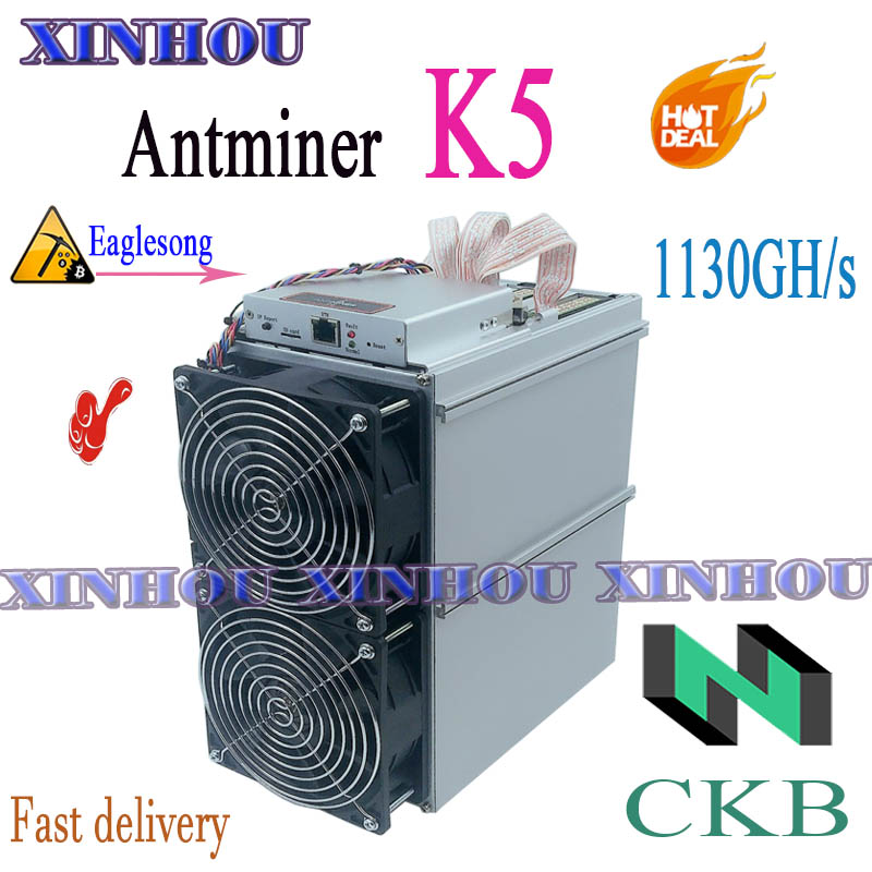 New BITMAIN Miner AntMiner K5 Eaglesong 1130G Asic Mining CKB Better Than S17 S9 S17e T17e Innosilicon T2T T3 M20S M21S M30S E12