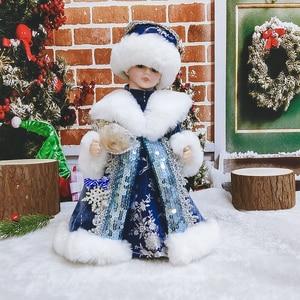 Muñeco de Papá Noel De pie, decoraciones de Navidad, regalo para niños, juguetes para niños con cantar y bailar con un buen regalo, paquete