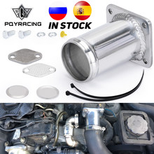 PQY – Kit de suppression EGR en aluminium, dérivation pour BMW E46 318d 320d 330d 330xd 320cd 318td 320td