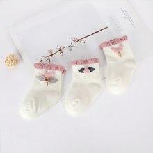 Детские носки хлопковые детские для новорожденных с мультяшным