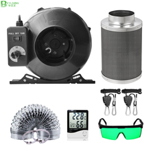 Centrifugal-Fans AIR-FILTER-SET Grow-Box Green House Full-Kit Hydroponic BEYLSION Ac