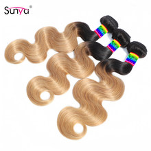Sunya 1B/27 Ombre Hair Weave Bundles Body Wave Human Hair Bundles Remy Brazilian Hair 1/3/4 Bundles Per Pack(China)
