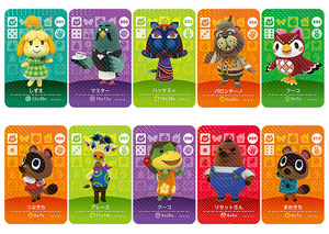 Image 5 -  Card NS Game Series 4 (281 to 320) Animal Crossing Card Work for