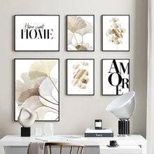 Toile d'art mural avec feuilles de Ginkgo dorées, citations de maison, affiches et imprimés nordiques, images murales pour décoration de Salon