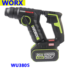 WORX power tools WU380s industrial grade electric hammer multifunctional household electric drill