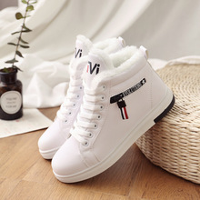 Купить с кэшбэком Women Plush Lining Ankle Boots 2019 White/Black/Pink Female Lace-Up Fur Shoes Winter Casual Ladies Shoes Woman Sneakers Footwear
