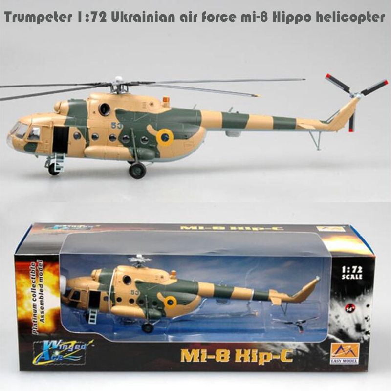 Trumpeter 1:72  Ukrainian Air Force Mi-8 Hippo Helicopter  37043 Finished Product Model