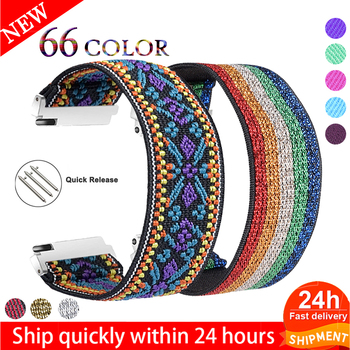 Elastic Nylon Watch Band Strap for Samsung Galaxy 3 46mm active 2 40mm 44mm band 18 20mm 22mm Bracelet  Wrist