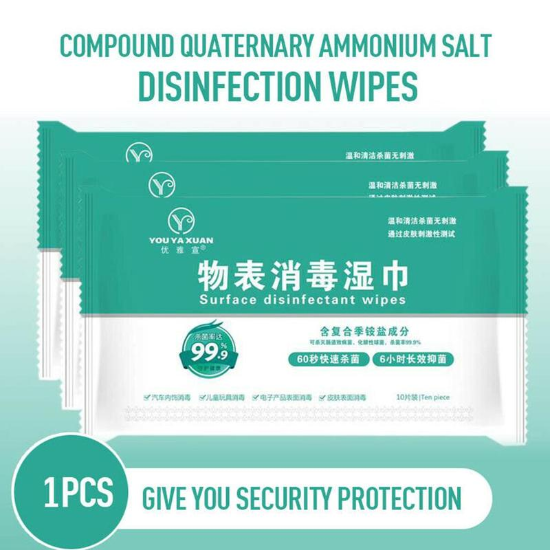 10pcs/bag Personal Disinfection Portable Traval Wet Wipes 75% Alcohol Swabs Pads Antiseptic Cleanser Cleaning Sterilization Home