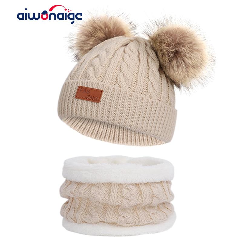 2019 Children's Hat Scarf Two Sets Winter Hat For Girls Hat With Pompon Knit Hat Warm Plus Velvet Bib Fashion Casual  Hat Beanie