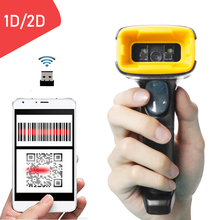Holyhah K2 Handheld Wireless QR Barcode Scanner And K1 Wird 1D/2D QR Bar Code Reader PDF417 for Inventory POS Terminal