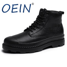 OEIN Men High Top Genuine Leather Shoes Outdoor Thick Sole Casual Shoes Platform High Quality Cowhide Sneakers 2020 New Fashion(China)