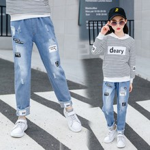 The new 2019 han edition cuhk children's jeans in the spring of the girls panty children 7 girls joker pants цена в Москве и Питере