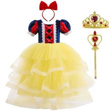 Snow White Princess fancy Dress up halloween costumes for girls kids birthday cosplay party dress 4pcs set girl clothes