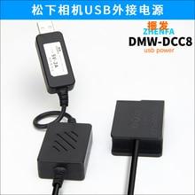 Mobiele power bank usb kabel + DMW DCC8 BLC12E dummy batterij voor lumix DMC G6 G7 G5 GH2 GH2K GH2S G81 g85 FZ1000 FZ2500 FZ300 FZ200 Camera nep batterijen