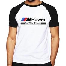 Мужские летние топы, одежда с коротким рукавом, футболка, Классическая крутая футболка BMW, Мужская футболка суперкар, футболка с забавным автомобилем, 3 серии, Evolution