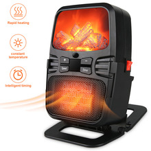 1000W Wall Outlet Flame Mini Heater Portable Heater Home Desktop Display Warm Fan Space Heater цена и фото