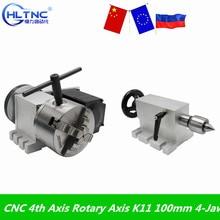 CNC 4th Achse Drehachse K11 100mm 4 Backenfutter Reduktion Verhältnis 6:1 Gapless Harmonic Getriebe NEMA23 motor für CNC 3040 Router