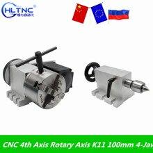 CNC eje rotativo de 4 ejes K11 100mm, Ratio de reducción de portabroca de morzada 6:1, caja de cambios armónica sin gas, motor NEMA23 para enrutador CNC 3040
