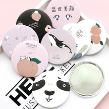 1 pc Fashion Cartoon Anti-val Draagbare Kleine Spiegel Leuke Meisjes Make-upspiegel Pocket Voor Beauty Tools