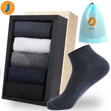 10Pairs/Lot Bamboo Fiber Men Socks Casual Business Anti Bacterial Deodorant Breatheable Man Short Long Sock EUR39 45 With bag