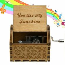 My Sunshine Engraved Hand Crank Antique Carved Wooden Music Box Casket Ornament Kids Friend Toy Birthday Gift Decor Wholesale