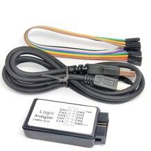 Logic-Analyzer 24mhz FPGA 8-Channel USB for ARM 8CH Debugger 24m/seconds