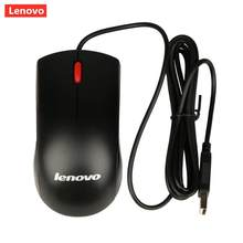Lenovo USB Wired Mouse M120 1000dpi Ergonomic Gaming Mouse Gamer Mice Office Computer For PC Desktop Notebook Laptop Accessories