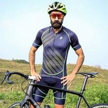 Hincapie велосипедный костюм Мужская велосипедная одежда рубашка