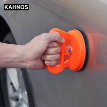 Wysokiej jakości 2 Cal ściągacz wgnieceń samochodowych ściągacz przyssawka, przyssawka nadaje się do małych wgnieceń w samochodach