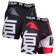 2021 New okinawa fight shorts white black muay thai boxing no-gi mma jiu jitsu