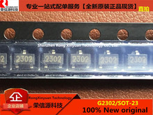 50ピース/ロットG2302 2302 sot 23 20v、85mΩ 、3.2A N CHANNELエンハンスメントモードパワーmosfet 100% 新オリジナル